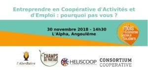 Entreprendre en coopérative d'activités et d'emploi : pourquoi pas vous ? @ l'Alpha | Angoulême | Nouvelle-Aquitaine | France
